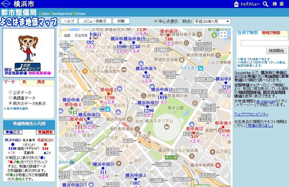 よこはま地価マップの画像